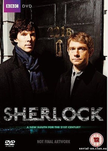 Шерлок / Sherlock (2010) смотреть онлайн