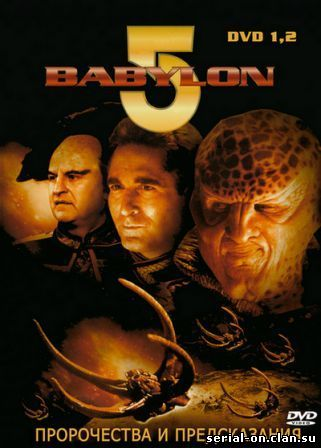 Вавилон 5 (1,2,3,4,5 сезон)/ Babylon 5 (1993-2007) смотреть онлайн