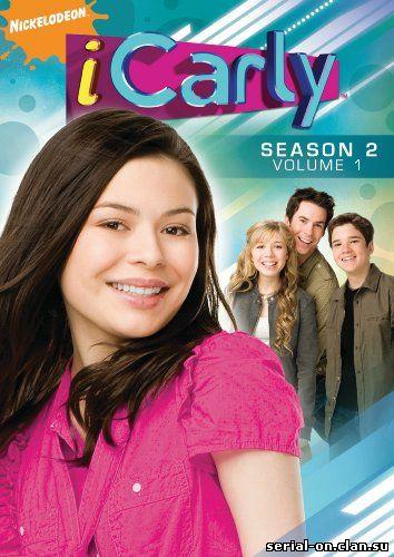 Ай Карли / I Carly 1,2,3 сезон смотреть онлайн