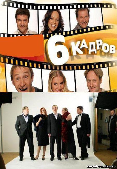 1 2 3 4 5 сезон смотреть: