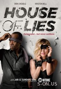 Дом лжи/House of Lies 5 сезон